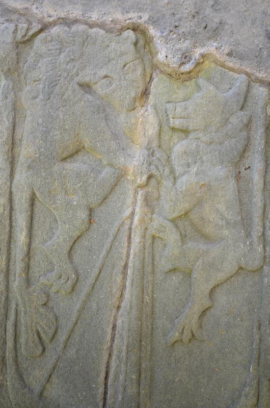 Mcdougall stone rear